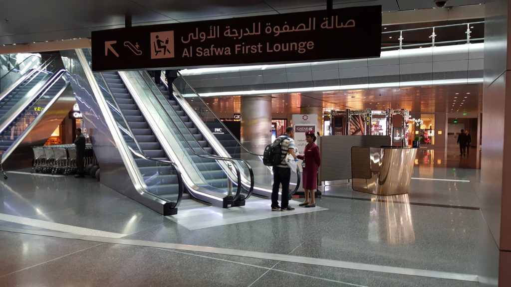 al-safwa-entrada